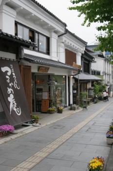 080501_geshi-shop.jpg