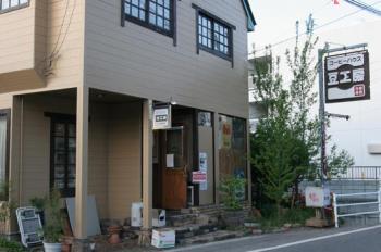 080503_mamekobo-shop.jpg