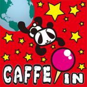 caffe-in st
