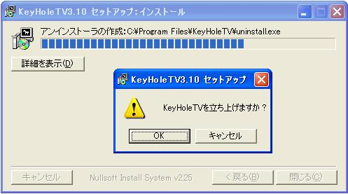 keyhole6.jpg