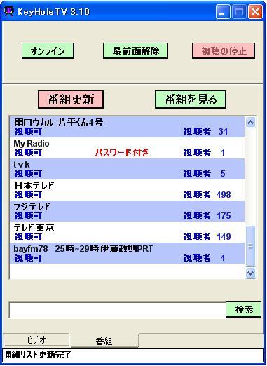 keyhole7.jpg