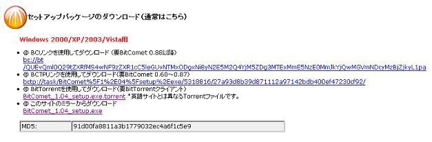 torrent1.jpg
