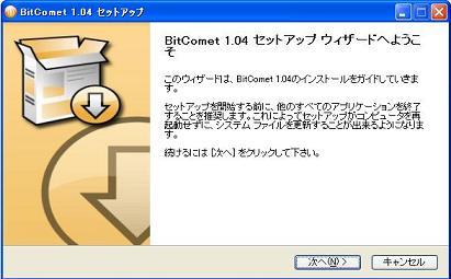 torrent5.jpg