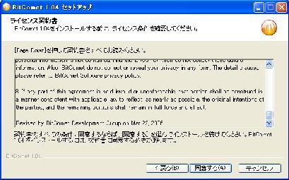 torrent6.jpg