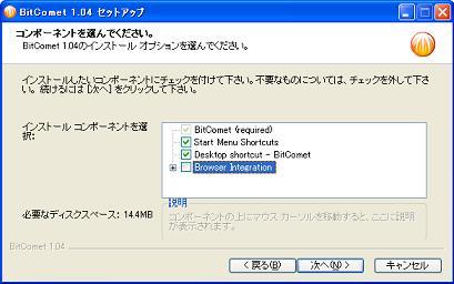 torrent7.jpg
