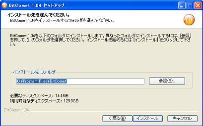 torrent8.jpg