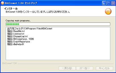 torrent9.jpg