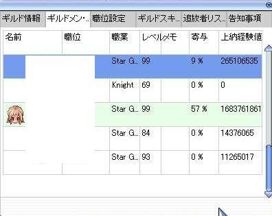 上納1.6G