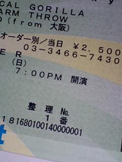 200704211844226.jpg