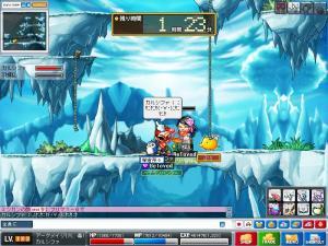 Maple090726_155639.jpg