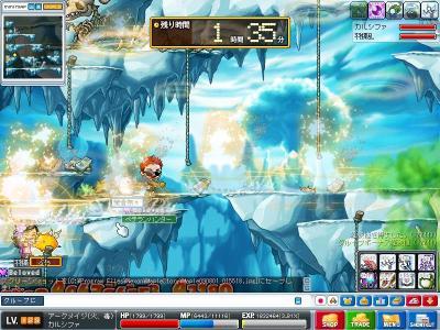 Maple090801_015518.jpg