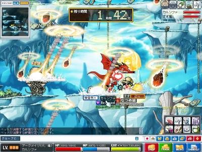 Maple090804_231610.jpg