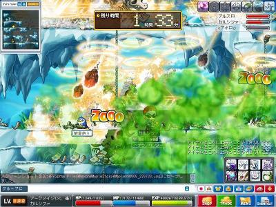 Maple090806_233734.jpg