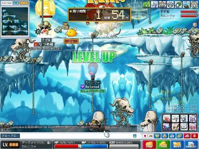 Maple090808_013514.jpg