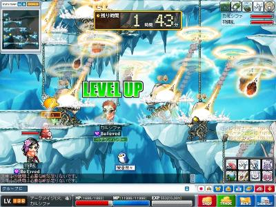 Maple090809_005754.jpg