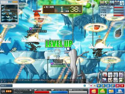Maple090809_145238.jpg