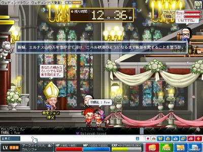 Maple090810_021010.jpg