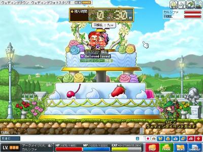 Maple090810_021307.jpg