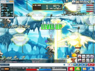 Maple090812_002257.jpg