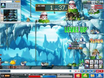 Maple090816_040700.jpg