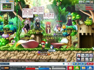 Maple090816_212835.jpg
