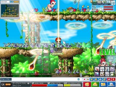 Maple090820_001148.jpg