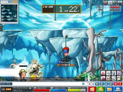 Maple090820_210254.jpg