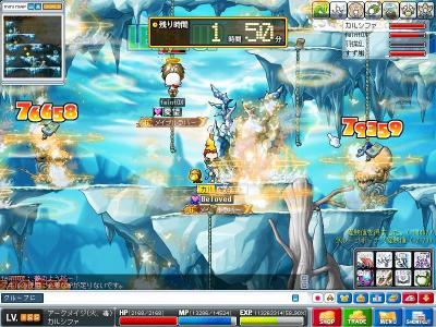 Maple090911_233951.jpg