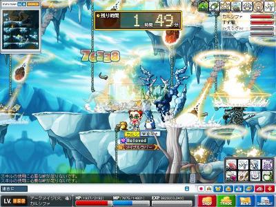 Maple090914_014331.jpg