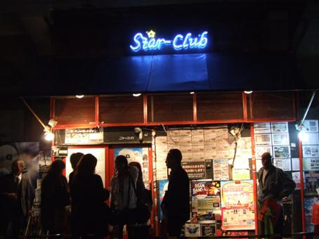 starclub1.jpg