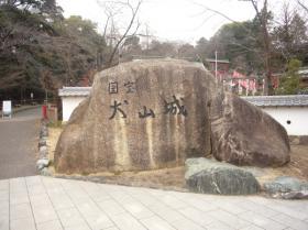 犬山城01