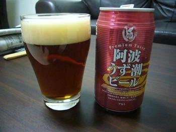 阿波ビール02
