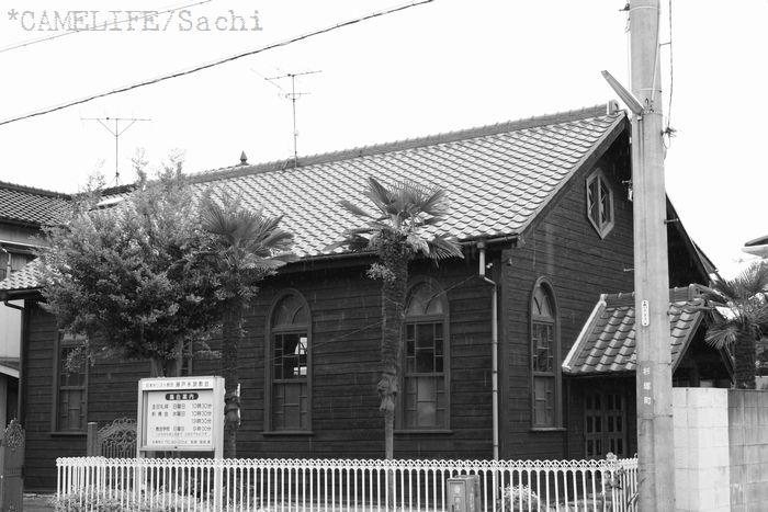 瀬戸の教会