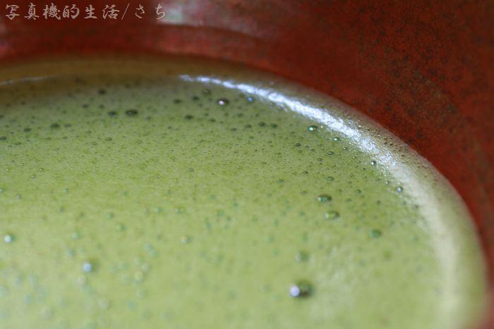 タケ子さんのお抹茶