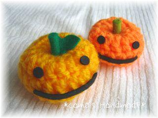 あみかぼちゃ