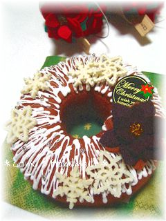 クリスマスケーキ ショコラ