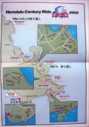 地図といっても大会パンフレットの写真だけど。