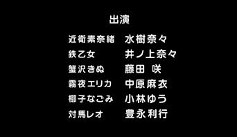 tuyokisuuu111_000018.png