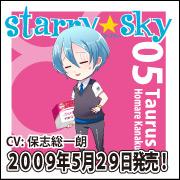 ss_kanakubo.jpg