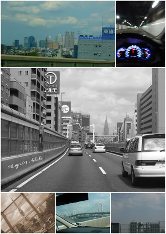 2009_04_221.jpg