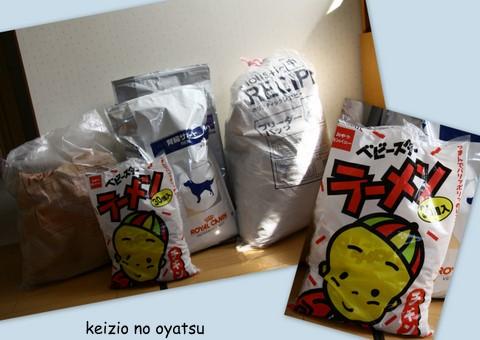 2009_09_10.jpg