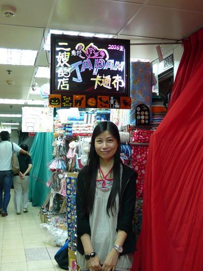 Me at 永樂2