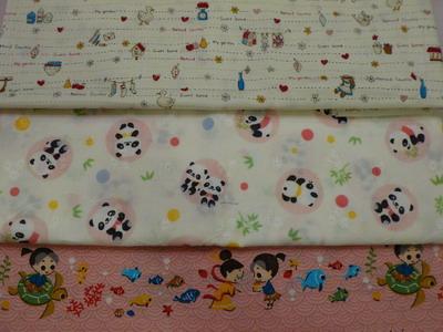 fabric8-7.jpg