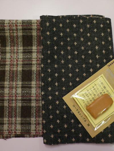 fabrics23-11c.jpg