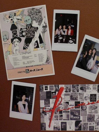 postcard29-102.jpg