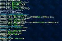 051212_log01.jpg