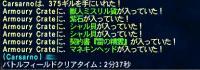 051212_log02.jpg