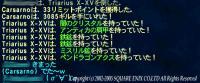 051219_log01.jpg