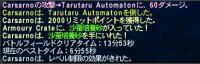 060502_log001.jpg