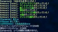 20050829193216.jpg